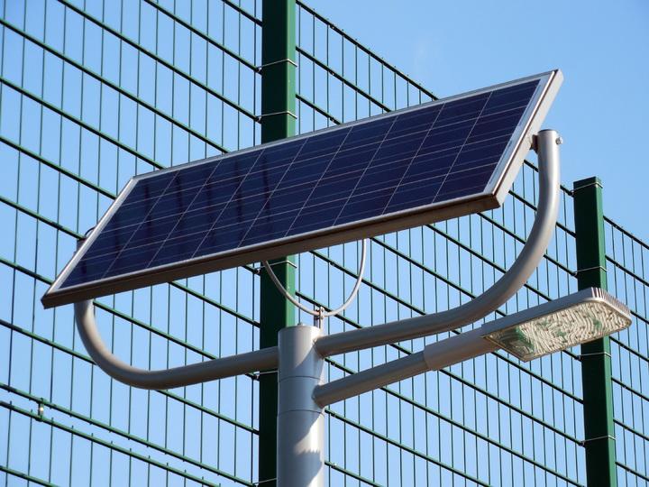 Solar Aydınlatma Sistemleri